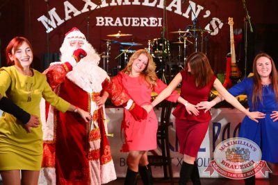 Письмо Деду Морозу: репетиция Нового года, 3 декабря 2016 - Ресторан «Максимилианс» Екатеринбург - 13