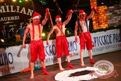 Письмо Деду Морозу: репетиция Нового года, 3 декабря 2016 - Ресторан «Максимилианс» Екатеринбург - 15