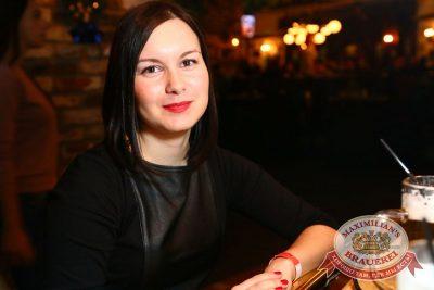 Письмо Деду Морозу: репетиция Нового года, 3 декабря 2016 - Ресторан «Максимилианс» Екатеринбург - 22