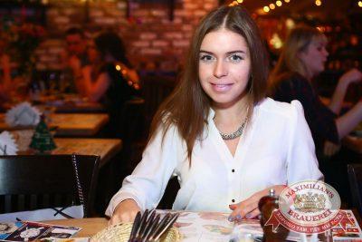 Письмо Деду Морозу: репетиция Нового года, 3 декабря 2016 - Ресторан «Максимилианс» Екатеринбург - 27