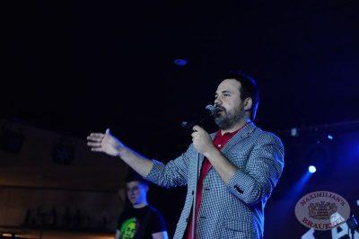 Антон Лирник и Band на открытии «Октоберфест», 20 сентября 2013 - Ресторан «Максимилианс» Екатеринбург - 01
