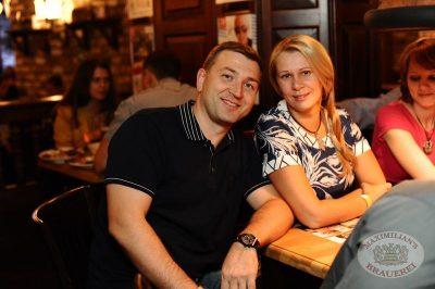 Антон Лирник и Band на открытии «Октоберфест», 20 сентября 2013 - Ресторан «Максимилианс» Екатеринбург - 04