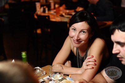 Антон Лирник и Band на открытии «Октоберфест», 20 сентября 2013 - Ресторан «Максимилианс» Екатеринбург - 09