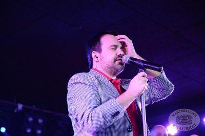 Антон Лирник и Band на открытии «Октоберфест», 20 сентября 2013 - Ресторан «Максимилианс» Екатеринбург - 16