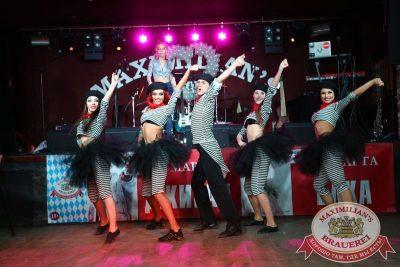 Вечеринка «Город Любви», 14 февраля 2015 - Ресторан «Максимилианс» Екатеринбург - 02