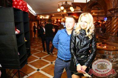 Вечеринка «Город Любви», 14 февраля 2015 - Ресторан «Максимилианс» Екатеринбург - 04