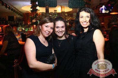 Вечеринка «Город Любви», 14 февраля 2015 - Ресторан «Максимилианс» Екатеринбург - 05
