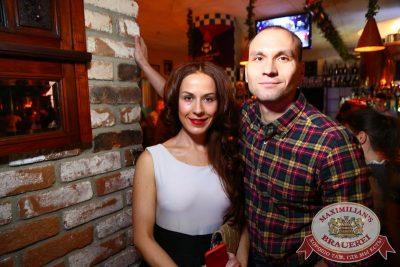 Вечеринка «Город Любви», 14 февраля 2015 - Ресторан «Максимилианс» Екатеринбург - 06