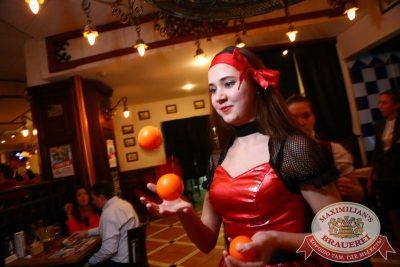 Вечеринка «Город Любви», 14 февраля 2015 - Ресторан «Максимилианс» Екатеринбург - 08