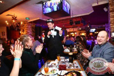Вечеринка «Город Любви», 14 февраля 2015 - Ресторан «Максимилианс» Екатеринбург - 09