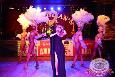 Вечеринка «Город Любви», 14 февраля 2015 - Ресторан «Максимилианс» Екатеринбург - 10