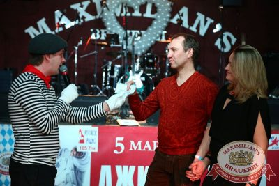 Вечеринка «Город Любви», 14 февраля 2015 - Ресторан «Максимилианс» Екатеринбург - 11