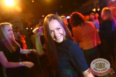 Вечеринка «Город Любви», 14 февраля 2015 - Ресторан «Максимилианс» Екатеринбург - 13