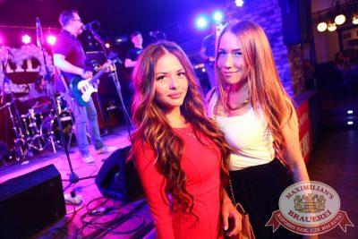 Вечеринка «Город Любви», 14 февраля 2015 - Ресторан «Максимилианс» Екатеринбург - 14
