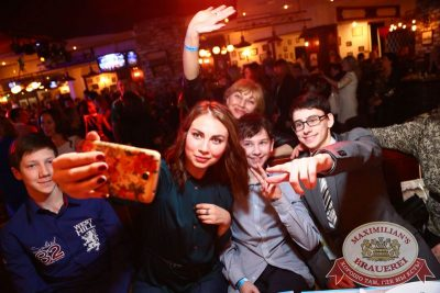 Вечеринка «Город Любви», 14 февраля 2015 - Ресторан «Максимилианс» Екатеринбург - 15