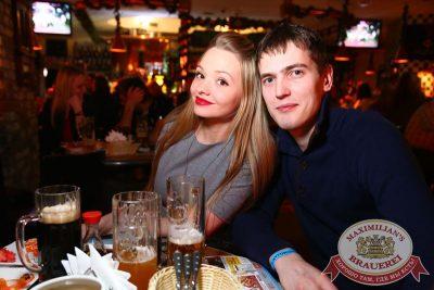 Вечеринка «Город Любви», 14 февраля 2015 - Ресторан «Максимилианс» Екатеринбург - 16