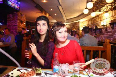 Вечеринка «Город Любви», 14 февраля 2015 - Ресторан «Максимилианс» Екатеринбург - 17
