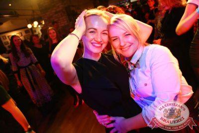 Вечеринка «Город Любви», 14 февраля 2015 - Ресторан «Максимилианс» Екатеринбург - 18