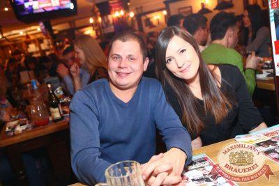 Вечеринка «Город Любви», 14 февраля 2015 - Ресторан «Максимилианс» Екатеринбург - 20