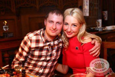 Вечеринка «Город Любви», 14 февраля 2015 - Ресторан «Максимилианс» Екатеринбург - 21