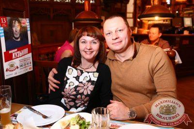 Вечеринка «Город Любви», 14 февраля 2015 - Ресторан «Максимилианс» Екатеринбург - 22