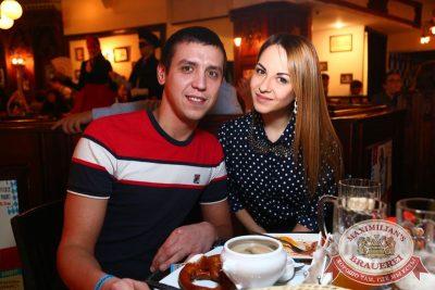 Вечеринка «Город Любви», 14 февраля 2015 - Ресторан «Максимилианс» Екатеринбург - 23