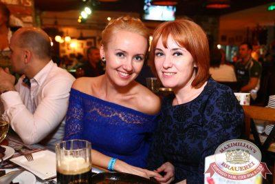 Вечеринка «Город Любви», 14 февраля 2015 - Ресторан «Максимилианс» Екатеринбург - 24