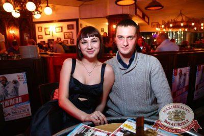 Вечеринка «Город Любви», 14 февраля 2015 - Ресторан «Максимилианс» Екатеринбург - 27