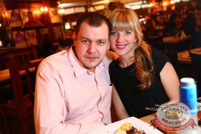 Вечеринка «Город Любви», 14 февраля 2015 - Ресторан «Максимилианс» Екатеринбург - 28
