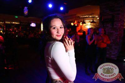 Вечеринка «Город Любви», 14 февраля 2015 - Ресторан «Максимилианс» Екатеринбург - 29