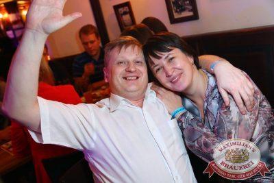 Вечеринка «Город Любви», 14 февраля 2015 - Ресторан «Максимилианс» Екатеринбург - 30