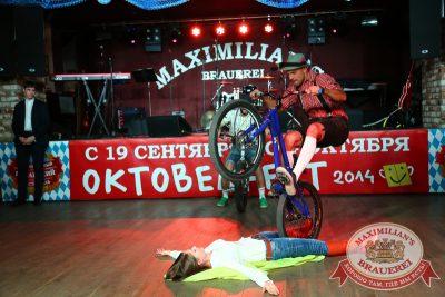 «Октоберфест»: «Мамульки Bend», 3 октября 2014 - Ресторан «Максимилианс» Екатеринбург - 10