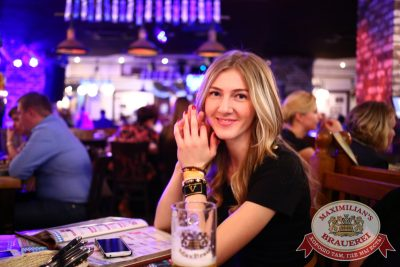 «Октоберфест»: «Мамульки Bend», 3 октября 2014 - Ресторан «Максимилианс» Екатеринбург - 26