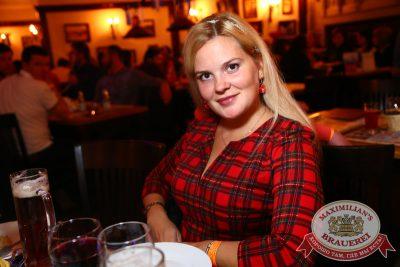 «Октоберфест»: «Мамульки Bend», 3 октября 2014 - Ресторан «Максимилианс» Екатеринбург - 29