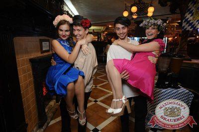 «Дыхание ночи»: Матрешка-party, 26 июня 2015 - Ресторан «Максимилианс» Екатеринбург - 02