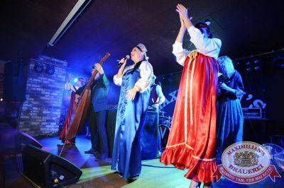 «Дыхание ночи»: Матрешка-party, 26 июня 2015 - Ресторан «Максимилианс» Екатеринбург - 03
