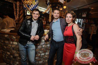 «Дыхание ночи»: Матрешка-party, 26 июня 2015 - Ресторан «Максимилианс» Екатеринбург - 06