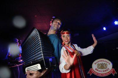 «Дыхание ночи»: Матрешка-party, 26 июня 2015 - Ресторан «Максимилианс» Екатеринбург - 09