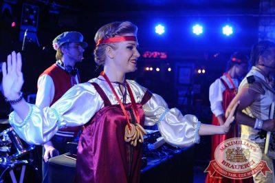 «Дыхание ночи»: Матрешка-party, 26 июня 2015 - Ресторан «Максимилианс» Екатеринбург - 11