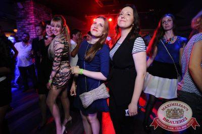 «Дыхание ночи»: Матрешка-party, 26 июня 2015 - Ресторан «Максимилианс» Екатеринбург - 13