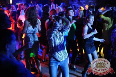 «Дыхание ночи»: Матрешка-party, 26 июня 2015 - Ресторан «Максимилианс» Екатеринбург - 16