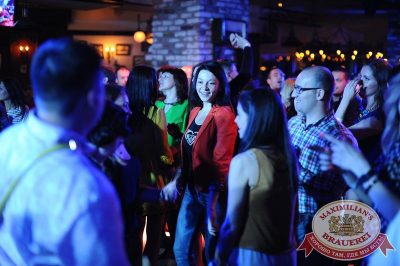 «Дыхание ночи»: Матрешка-party, 26 июня 2015 - Ресторан «Максимилианс» Екатеринбург - 17