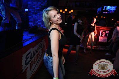 «Дыхание ночи»: Матрешка-party, 26 июня 2015 - Ресторан «Максимилианс» Екатеринбург - 20