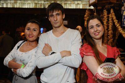 «Дыхание ночи»: Матрешка-party, 26 июня 2015 - Ресторан «Максимилианс» Екатеринбург - 24