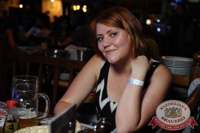 «Дыхание ночи»: Матрешка-party, 26 июня 2015 - Ресторан «Максимилианс» Екатеринбург - 27