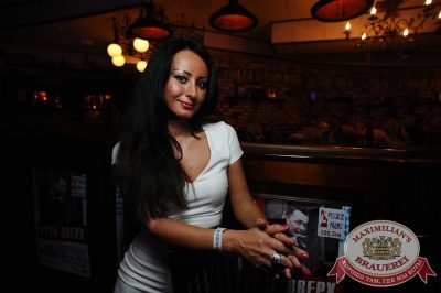 «Дыхание ночи»: Матрешка-party, 26 июня 2015 - Ресторан «Максимилианс» Екатеринбург - 28
