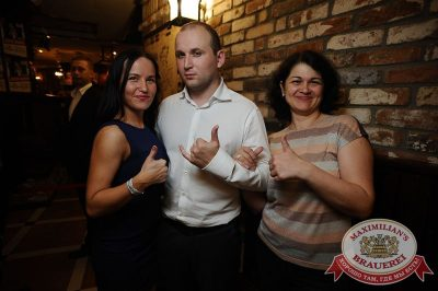 «Дыхание ночи»: Матрешка-party, 26 июня 2015 - Ресторан «Максимилианс» Екатеринбург - 29