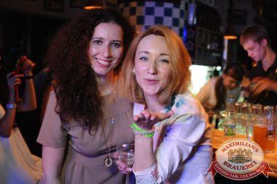 «Дыхание ночи»: Матрешка-party, 26 июня 2015 - Ресторан «Максимилианс» Екатеринбург - 30