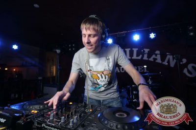 «Дыхание ночи»: MaxiHit TOP100 с DJ Sergey Tkach и DJ Ivan Grant, 21 августа 2015 - Ресторан «Максимилианс» Екатеринбург - 01