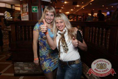 «Дыхание ночи»: MaxiHit TOP100 с DJ Sergey Tkach и DJ Ivan Grant, 21 августа 2015 - Ресторан «Максимилианс» Екатеринбург - 05